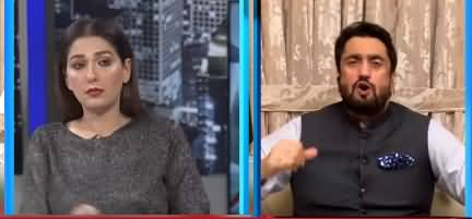 Night Edition (Electoral Reforms, Other Issues) - 2nd August 2021