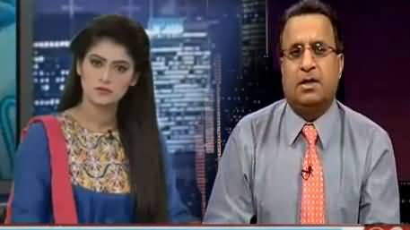 Night Edition (Energy Crisis in Pakistan) – 13th December 2015