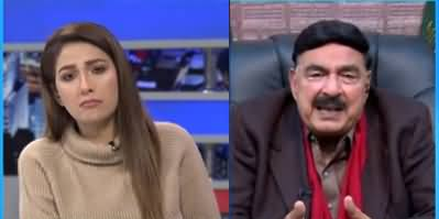 Night Edition (Exclusive Talk With Sheikh Rasheed) - 4th January 2021
