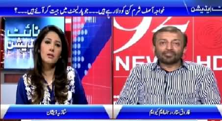 Night Edition (Farooq Sattar Exclusive Interview) – 10th April 2015