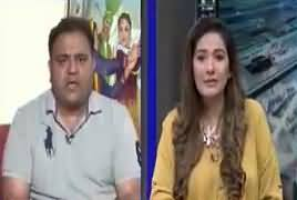 Night Edition (Fawad Chaudhry Likely To Be PM Spokesperson) – 24th August 2019