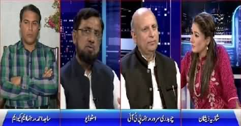 Night Edition (Fazal-ur-Rehman Refused To Withdraw Motion Agaisnt PTI) – 31st July 2015