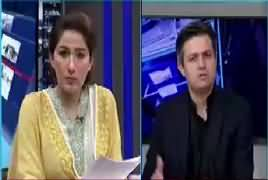 Night Edition (First Budget of Naya Pakistan) – 15th June 2019