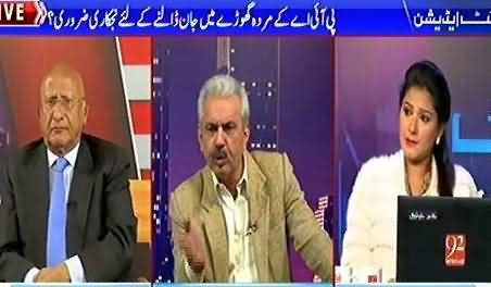 Night Edition (Flight Operation of PIA Suspended) – 31st January 2016