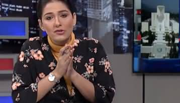 Night Edition (Govt Mistakes in Extension Notification) - 27th November 2019