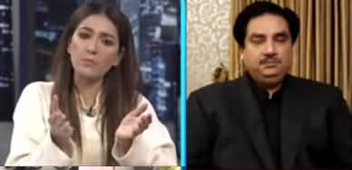 Night Edition (Hamza Shahbaz Released) - 24th February 2021