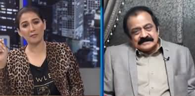 Night Edition (Has NAB Lost Its Credibility) - 8th July 2021