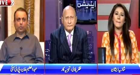 Night Edition (Imran Khan Announced Another Sit-in) – 30th August 2015