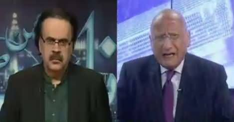 Night Edition (Imran Khan Demands Fresh Elections) – 24th September 2017
