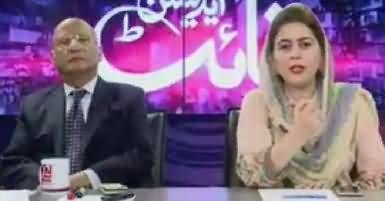 Night Edition (Imran Khan Ki Nawaz Sharif Per Tanqeed) – 7th May 2017