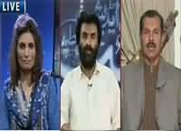 Night Edition (Imran Khan Once Again on Container) – 7th August 2016