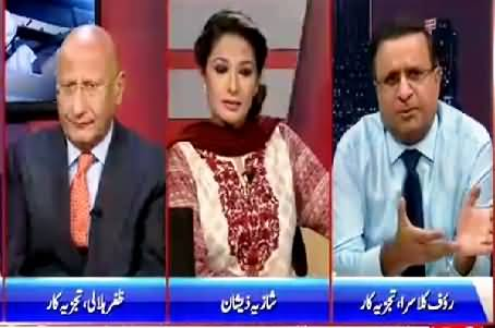 Night Edition (Imran Khan's Bouncers in Lahore) – 20th September 2015