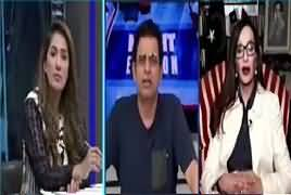 Night Edition (Imran Khan's US Visit) – 21st July 2019