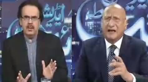 Night Edition (Increasing Terrorism in Pakistan) – 25th June 2016