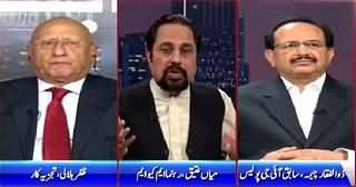 Night Edition (Innocent People Being Victims of Terrorism) – 15th May 2015