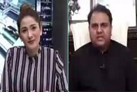 Night Edition (Internal Differences in PTI) – 9th June 2019