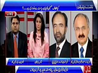 Night Edition (Is Altaf Hussain's Statement Treason?) – 1st May 2015
