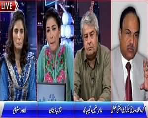 Night Edition (Is Form-15 Missing Proved Rigging?) – 13th June 2015