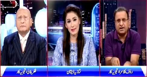 Night Edition (Is NAB A Shelter For Corrupt Elite?) – 11th July 2015