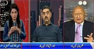 Night Edition (Is RAW Involved in Mastung Incident?) – 31st May 2015