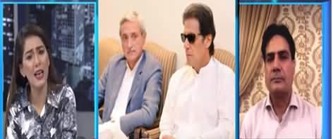 Night Edition (Jahangir Tareen Group Vs Imran Khan) - 20th May 2021