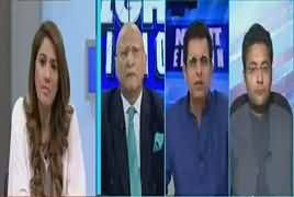 Night Edition (Kalsoom Nawaz Is No More) – 14th September 2018