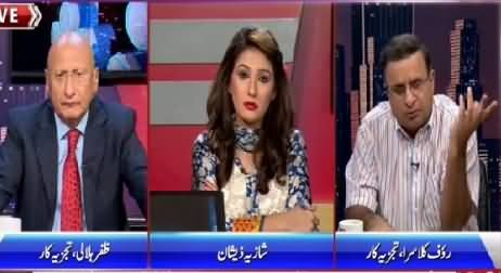 Night Edition (Karachi Altaf Hussain Ke Hath Se Nikal Gaya) – 13th September 2015