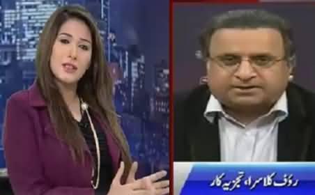 Night Edition (Karachi Khoon Kharabe Se Tang Aa Gya) - 4th December 2015