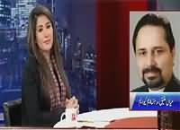 Night Edition (Karachi Mein MQM Ka Raaj) – 6th December 2015