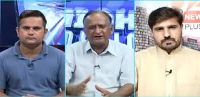 Night Edition (Karachi Mein Safai Muhim Shuru) - 3rd August 2020