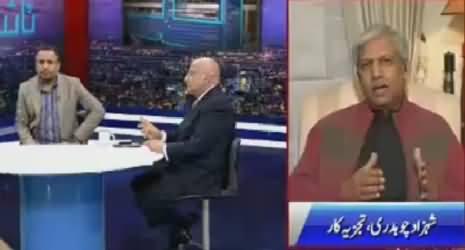 Night Edition (Karachi Operation, How Much Successful?) – 21st November 2015
