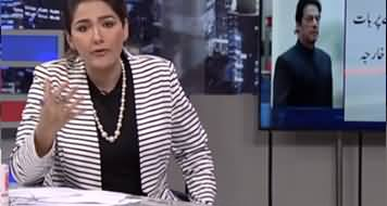 Night Edition (Kashmir Issue Being Raised to World) - 21st September 2019
