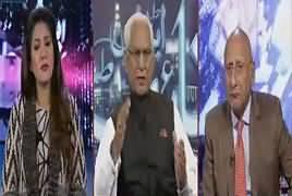 Night Edition (Kia Wukla Waqai Parha Likha Tabqa Hai?) – 28th January 2017