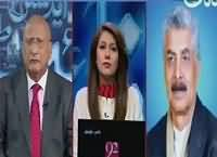 Night Edition (KPK Afghan Muhajireen Ka Hai - Mehmood Achakzai) – 1st July 2016