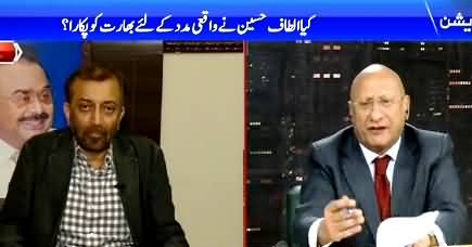 Night Edition (Kya Altaf Hussain Ne Waqai India Ko Pukara?) – 8th August 2015