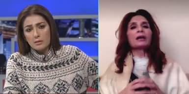 Night Edition (Lahore Mein Jalse Aur Raliyan) - 7th December 2020