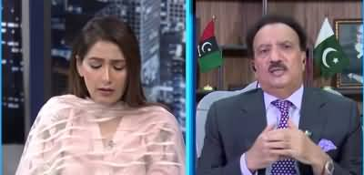 Night Edition (Law & Order Situation in Pakistan) - 19th April 2021