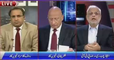 Night Edition (LB Poll: Power In The Hands of People?) – 1st October 2015