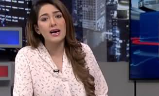 Night Edition (Maulana Ka Azadi March) - 4th November 2019