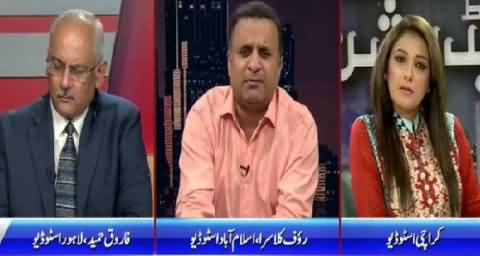 Night Edition (Modia Aakhir Pakistan Se Kya Chahta Hai?) – 23rd August 2015