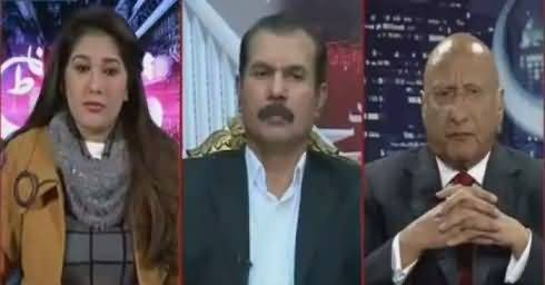 Night Edition (MQM Pakistan Ka Jalsa) – 30th December 2016
