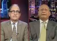 Night Edition (MQM Vs PTI In Karachi) – 3rd April 2016
