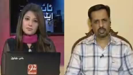 Night Edition (Mustafa Kamal Revelations About MQM) – 4th March 2016