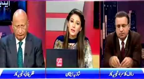 Night Edition (NA-122 By-Election & Benazir Murder Case) – 3rd October 2015