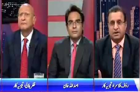 Night Edition (NA-122: PTI's Show of Power in Lahore) – 4th October 2015