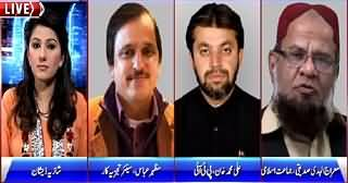 Night Edition (NA-246, Kaun Jeete Ga Baazi?) – 19th April 2015