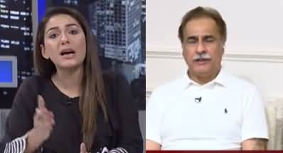 Night Edition (NAB Office Ke Bahir Hungama) - 11th August 2020
