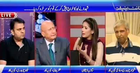 Night Edition (Nation United Against Terrorists) – 18th September 2015