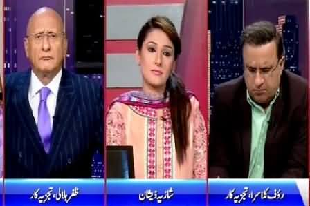 Night Edition (Nawaz Sharif Angry on NAP Speed) – 11th September 2015