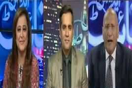 Night Edition (Nawaz Sharif Going To Become PMLN Head Again) – 30th September 2017
